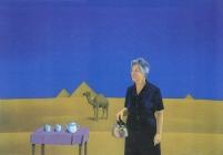 Aquarius- The Artist's Mother - In Memoriam Dorothy Cheepen